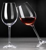 618好康鉅惠 紅酒杯高腳杯套裝家用水晶玻璃葡萄酒具