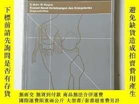 二手書博民逛書店罕見膝韌帶損傷診斷日文Y80482