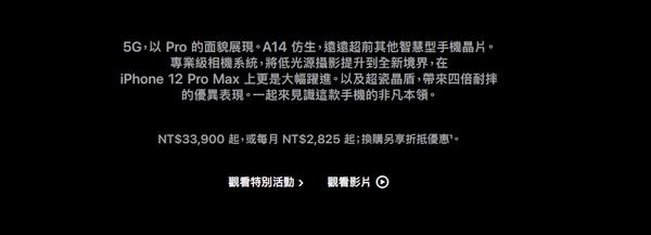 【創宇通訊│福利品】贈好禮 S級9成新上! Apple iPhone 12 Pro 256GB 6.1吋5G手機 (A2407)