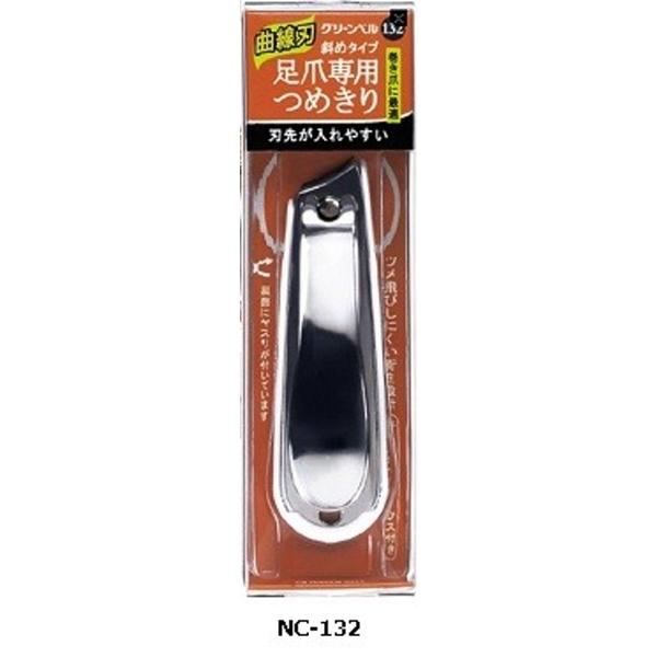 【日本製】【GREEN BELL】日本製 腳指甲專用 指甲剪(一組:3個) SD-21620-3 -