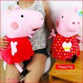 《最後1個》粉紅豬小妹 正版 佩佩豬娃娃 抱枕 60cm 兒童 生日禮物 D10010