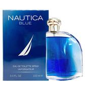NAUTICA Blue 藍海 男性淡香水 100ml (08027)【娜娜香水美妝】