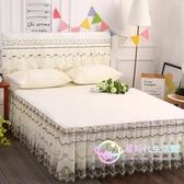 床套 夏季床罩床裙式單件蕾絲花邊1.5米1.8x2.0m床套公主風防滑三件套 【八折搶購】