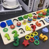 兒童玩具2-3周歲認數字男孩子開發大腦益智力積木女寶寶4-6歲男童【全館八八折促銷】