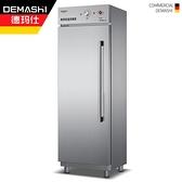 新品220v商用高溫消毒櫃大型餐具碗櫃大容量不銹鋼高端雙門門飯店