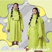 東伸雨衣,DongShen,旅行者兒童太空型雨衣,黃