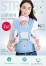 腰凳背帶四季多功能嬰兒用品通用寶寶前抱式...