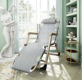 折疊床單人床午休床簡易折疊躺椅午休睡椅辦公室午睡床 QQ5430『優童屋』