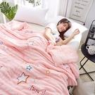 水洗棉夏涼被午睡被空調被子兒童學生宿舍春秋季單雙人加厚冬被芯