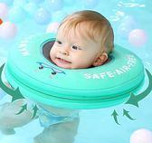 嬰兒游泳圈兒童嬰幼兒0-12個月頸脖圈小孩寶寶腋下趴圈新生兒洗澡 巴黎時尚