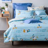 HOLA 迪士尼系列 唐老鴨 純棉床被四件組 雙人