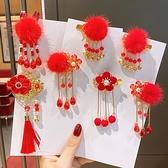 【BlueCat】中國風 金屬飾品 吊墜髮夾(2入) 頭飾 髮飾 新年 裝扮