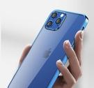 品勝適用于蘋果12手機殼iPhone12ProMax透明mini硅膠超薄12pro一米陽光