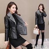 皮衣 秋冬季皮衣女加絨加厚短款寬鬆小個子外套新款pu夾克ulzzang韓版 曼慕