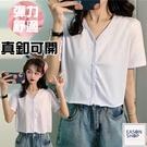 EASON SHOP(GQ0107)韓版百搭純色不收邊捲邊短版露肚臍排釦V領短袖素色棉T恤女上衣服打底內搭小可愛