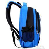 後背包書包小學生1-3-6年級男童雙肩兒童書包6-12周歲女背包減負 陽光好物