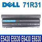 DELL 71R31 9芯 原廠電池 NH6K9 NHNWD NHXVW P1YXJ P8TC7 PRRRF PRV1Y R48V3 RU485 T54F3 T54FJ  T4DTX UJ499
