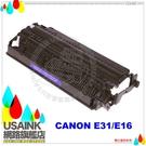 USAINK ~CANON E16 / E31 環保碳粉匣 Canon PC220/920/FC220/PC-310/320/330/770/140/290/220S