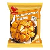 紅龍冷凍雞塊 3公斤 ( 2包裝)
