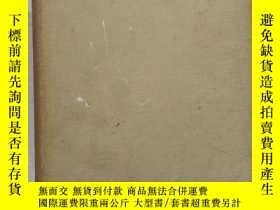 二手書博民逛書店colour罕見co-ordination(H2671)Y173