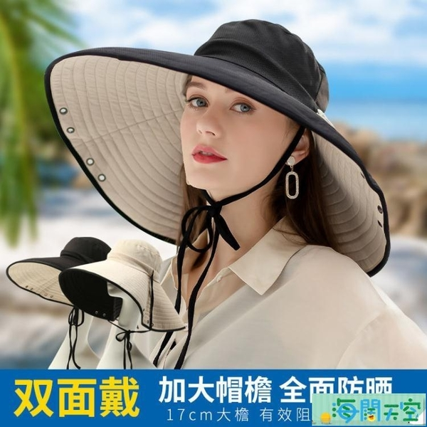 遮陽帽 雙面遮陽帽女防曬大沿帽大頭圍帽子戶外遮臉防紫外線大帽檐太陽帽