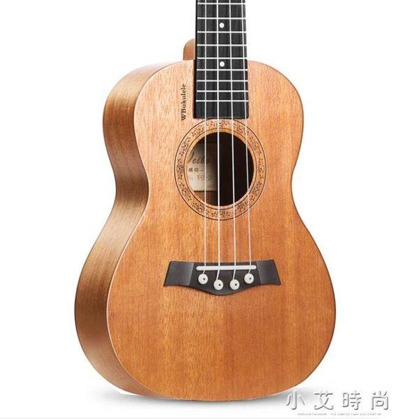 初學者學生成人女男23寸26寸烏克麗麗兒童入門小吉他 小艾時尚 igo