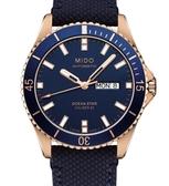 MIDO 美度Ocean Star動力儲存80小時200米潛水機械錶(M0264303604100)藍/42mm