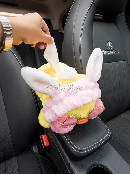 車載紙巾盒個性可愛玻尿鴨扶手箱抽紙用毛絨汽車通用款卡通紙巾包 快速出貨