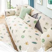 【新作部屋】冰絲乳膠涼感沙發墊-三人坐墊(多款顏色可挑選)微風如沐/三人坐墊