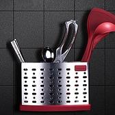 筷籠304不銹鋼筷子筒多格掛式免打孔廚房筷勺收納桶簍【母親節禮物】