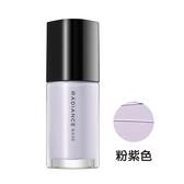 MISSHA天使光輕透零瑕隔離霜 SPF15 / PA+ (粉紫色)