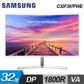 【Samsung 三星】32型 美型VA曲面電競螢幕(C32F397FWE) 白色 【加碼贈攜帶型肥皂紙】