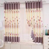 窗簾 成品簡約現代小短簾飄窗客廳臥室陽臺半遮光布料【韓衣潮人】