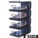 耐奔塑料透明抽屜式鞋盒整理箱宿舍神器aj鞋架鞋櫃家用鞋子收納盒 夢幻小鎮ATT