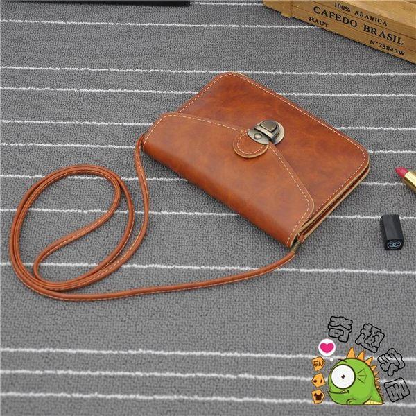 包包夏季復古手機包女斜背包迷你手機包肩背包女士手拿包零錢包