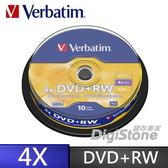 ◆免運費◆威寶 Verbatim 空白光碟片 AZO 4X DVD+RW 4.7GB 10片布丁桶裝x1