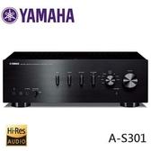 (福利品) YAMAHA 山葉 AS-301 HiFi 兩聲道 綜合擴大機