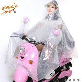 騎行透明男自行車電動車雨披