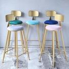 現代簡約吧臺椅休閒奶茶店高腳凳子北歐風家用鐵藝高腳椅子【快速出貨】