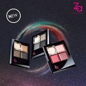 ZA 矚目焦點眼影盒 (共8款)◆四季百貨◆