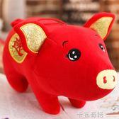 豬年吉祥物公仔招財福豬布娃娃掛件新年會禮物品生肖小豬玩偶  卡布奇諾
