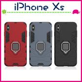 Apple iPhoneXs Max 軍事黑豹系列保護殼 磁力支架 隱型指環手機殼 二合一手機套 全包款保護套