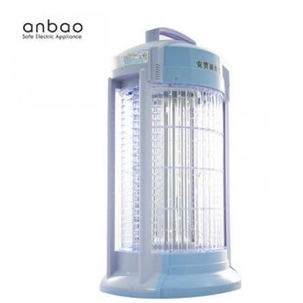安寶15W滅蚊燈/捕蚊燈 AB-9849A ((■台灣製造 ■ 免運費■))