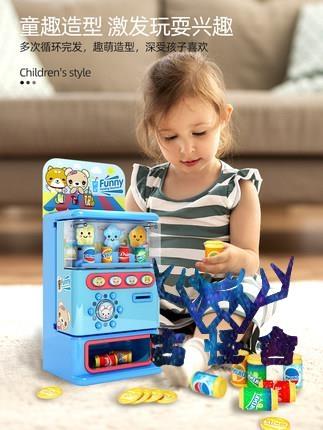 兒童飲料自動售賣售貨機玩具投幣音樂收銀糖果過家家【古怪舍】