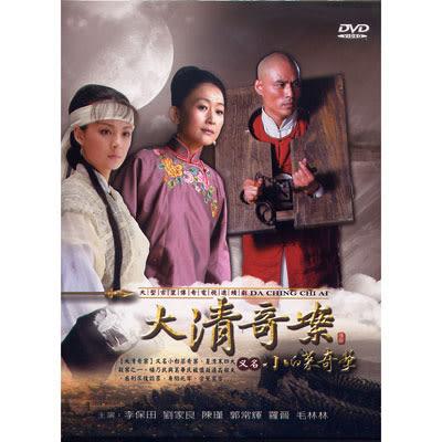 大陸劇 - 大清奇案DVD (全33集/6片裝) 李保田/劉家良