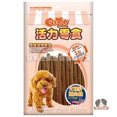 《缺貨》【寵物王國】活力零食-CR165火雞肝雞肉條200g