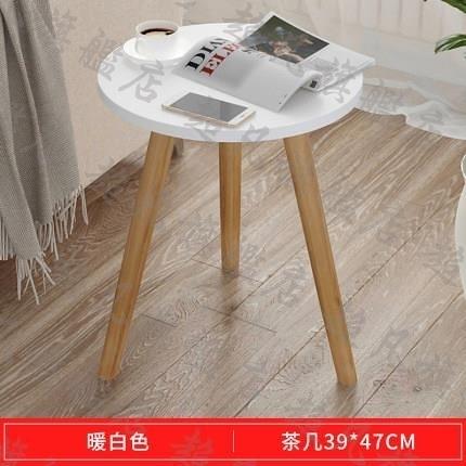 邊桌 沙發邊幾北歐小茶几客廳小圓桌簡約移動小桌子茶几收納置物架 39*47cm 小宅君