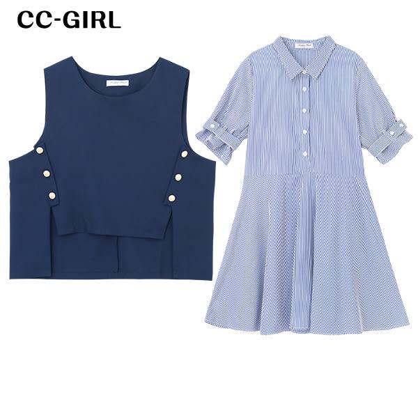 中大尺碼 兩件式 學院風馬甲背心+條紋長洋裝 - 適XL~4L《 64391G 》CC-GIRL 新品