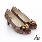 A.S.O 璀璨美型 真皮拼接花紋珠飾蝴蝶結魚口跟鞋 豆沙色