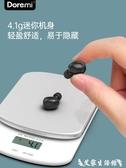 真無線藍芽耳機雙耳入耳式隱形迷你小型運動蘋果華為小米安卓通用男女生oppo 艾家